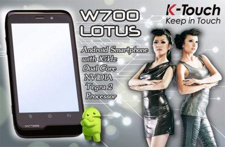 lotus ktouch w 700 review