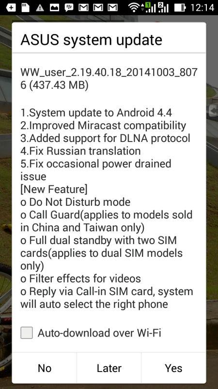 Cara update kitkat asus zenfone 6 5